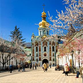 Kijów w lipcu i sierpniu z Katowic od 78 do 108 PLN
