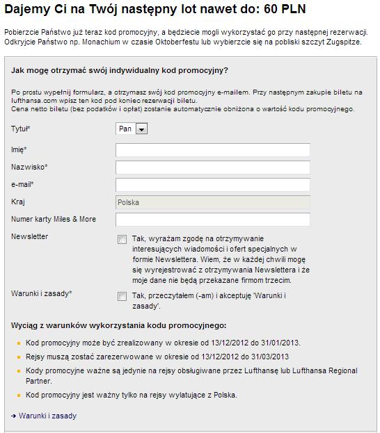 Lufthansa voucher
