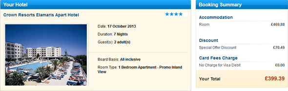 hotel all inc
