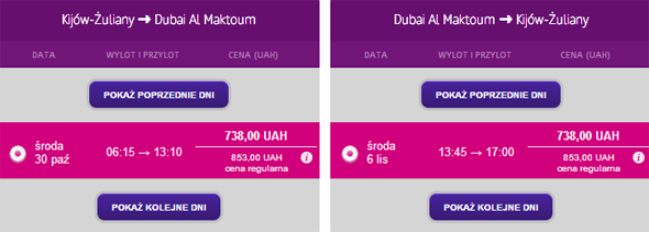 Wizz Air loty do Dubaju