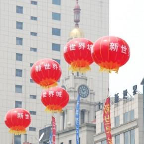 balon-290x290