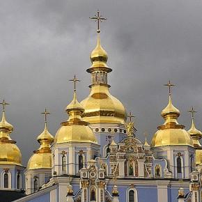 Ukraina (Kijów) od 206 PLN (z bagażem rejestrowanym)