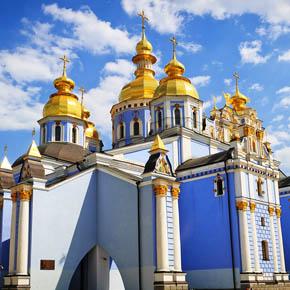 Kijów z Katowic w lipcu i sierpniu od 243 PLN (z bagażem rejestrowanym)