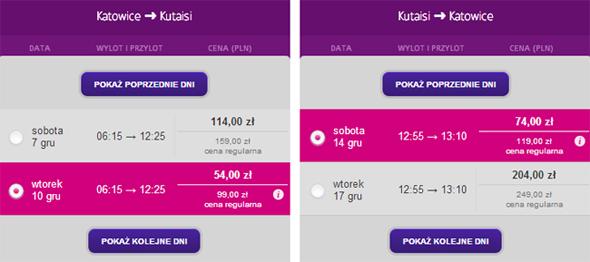 Guryja z Katowic