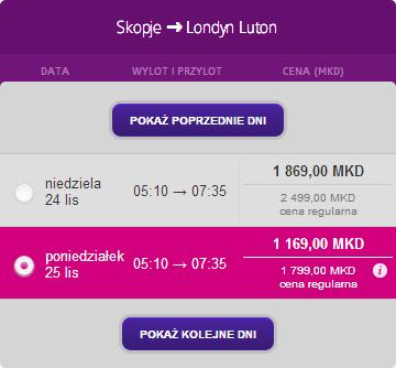 SkopjeLTN