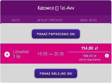 KTWTLV