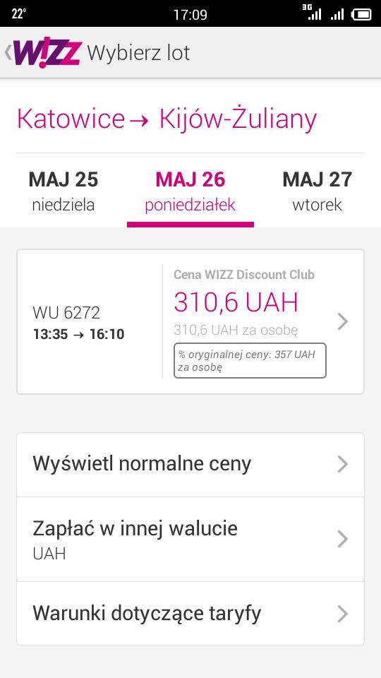Screenshot_2014-04-30-17-09-04
