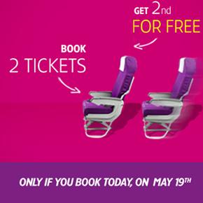 HIT! WizzAir: Drugi pasażer leci za darmo!  Londyn, Neapol za 84, Kutaisi za 144, Tel Awiw za 148, Barcelona 189 PLN