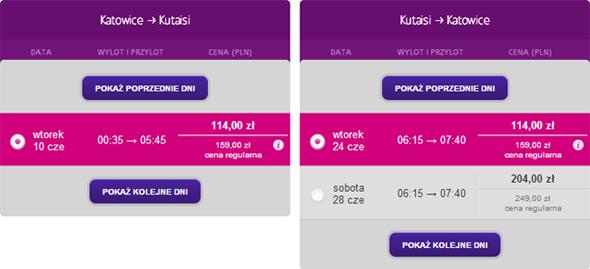 kutaisi228