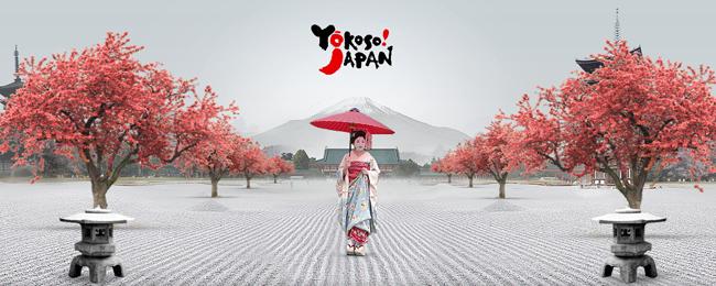 japonia-650x260-650x260