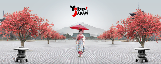 HIT! Japonia (Tokio) z Katowic za 1062 PLN