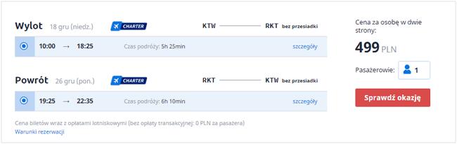 KTW - RKT